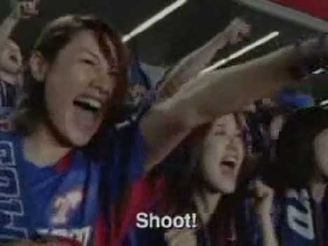 Girls shouting at Ajinomoto Stadium