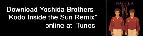 Yoshida Brothers - Yoshida Brothers, Vol. 2 - Kodo - Inside the Sun Remix