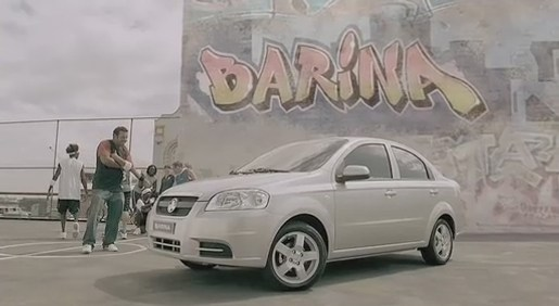 Holden Barina plays basketball in TV Ad