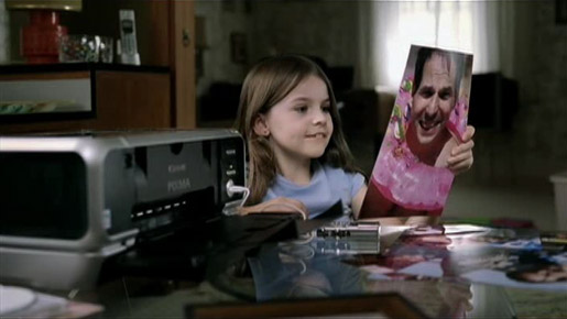 Canon Pixma Turn of the Screw commercial