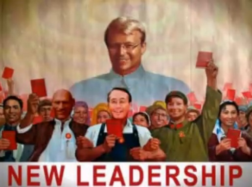 New Leadership in Chairman Rudd Propaganda commercial