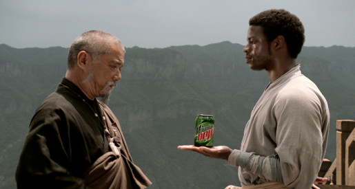 Mountain Dew Master
