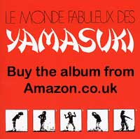 Yamasuki Album at Amazon.co.uk