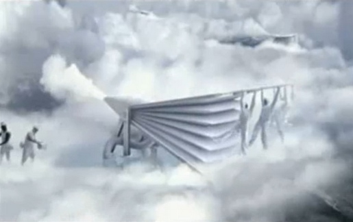 GE Clouds commercial