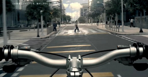 Audi Bicycle in Q5 commercial