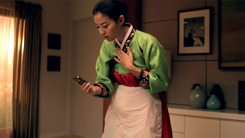 Apple iPhone First Meal commercial in South Korea