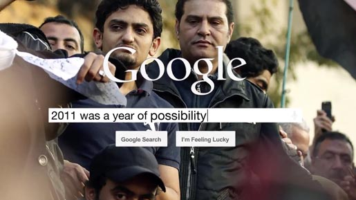 Google 2011 was a year of possibility
