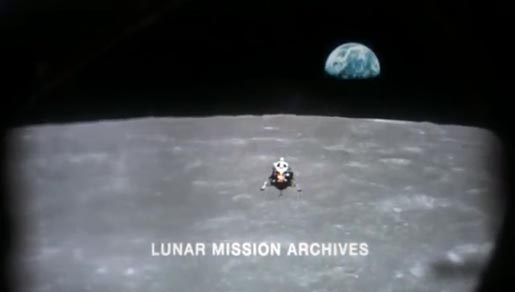 ExxonMobile Lunar Mission Archives
