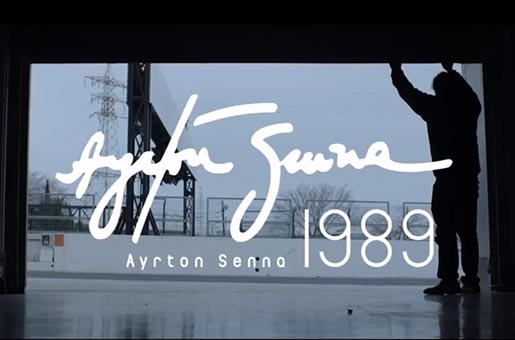 Sound of Honda Ayrton Senna 1989