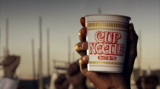 Nissin Cup Noodle in Globalization commercial