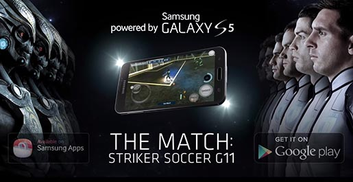 Samsung Galaxy 11 The Match