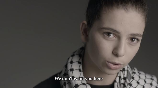 We Don't Want You Here - Parents Circle Families Forum in Israel and Palestine