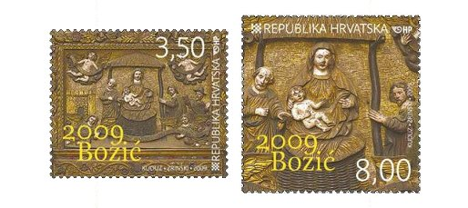 Croatia Christmas Stamps 2009
