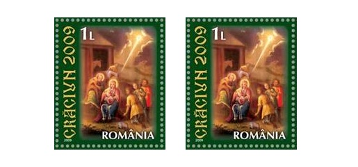 Romania Christmas Stamps 2009