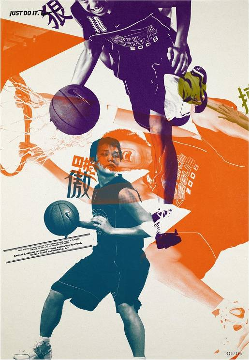 Nike Battlefield Screen Print poster