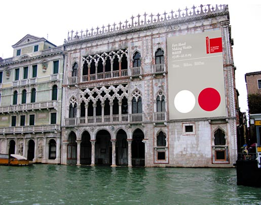 La Biennale di Venezia Making Worlds design