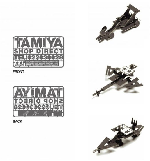 Tamiya Name Card