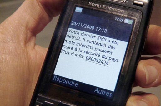 Amnesty International Belgium Wake Up Humans SMS