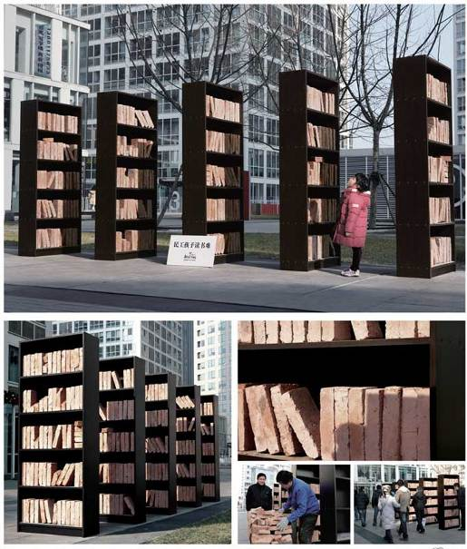Illiterit Bricks art installation