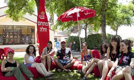 Coca Cola Village Facebook