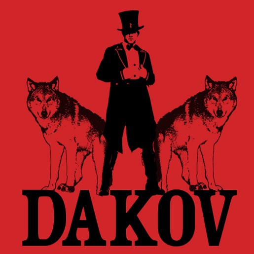 Dakov Wolves