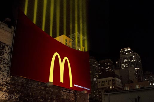 McDonalds Fry Lights