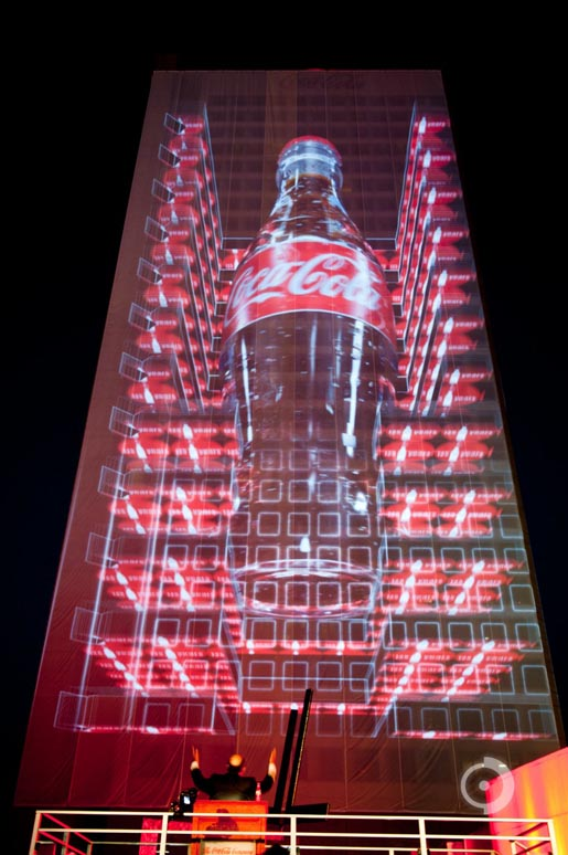 Coca Cola Tower Skyline