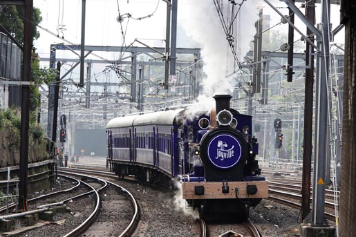Cadbury Joyville Train