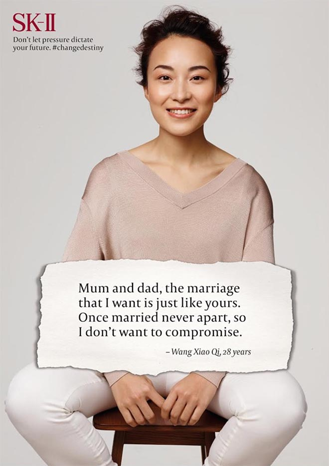 SK-11 Marriage Market poster