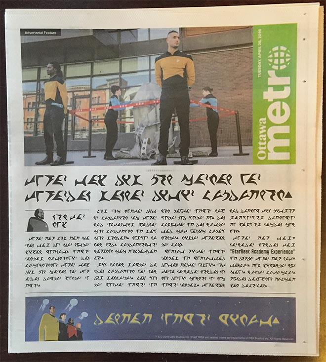 Starfleet Academy Experience Ottawa Metro Front Page takeover