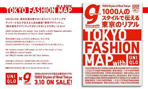 Uniqlo Fashion Map site