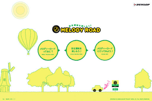 Dunlop Melody Road