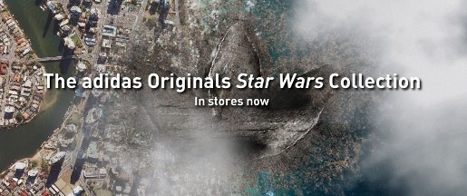 Adidas Star Wars Death Star Application