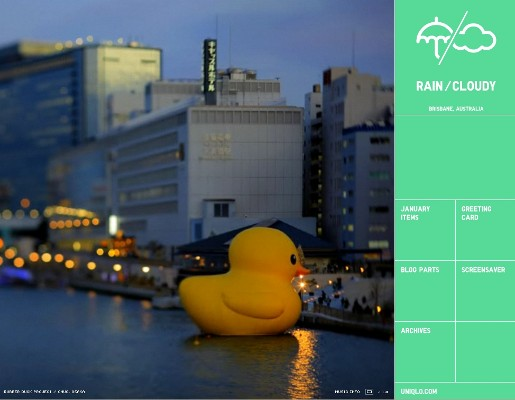 Uniqlo Calendar with Rubber Duck