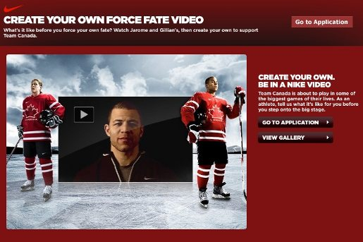 Nike Force Fate Video Generator