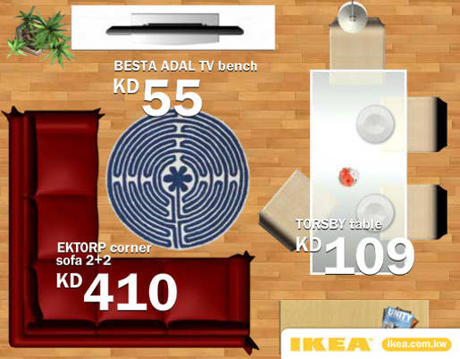 IKEA Resized Banner
