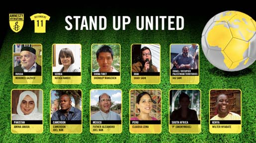 Amnesty International Stand Up United