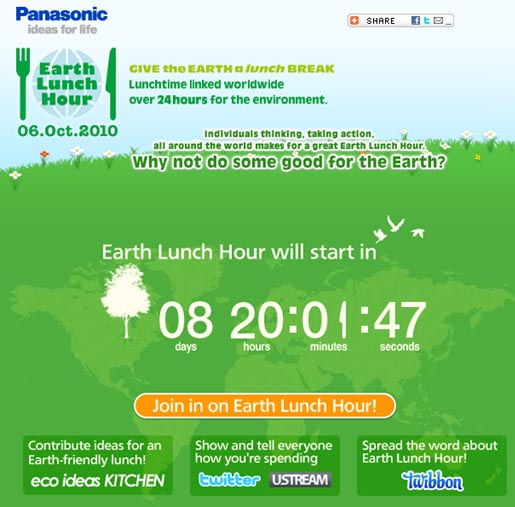Earth Lunch Hour site