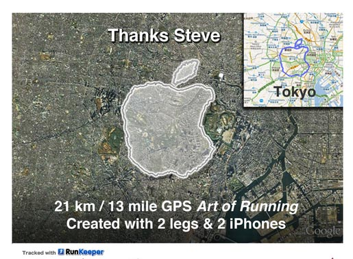 Art of Running Thanks Steve Jobs