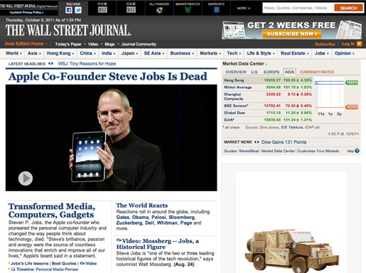 Apple Tribute to Steve Jobs