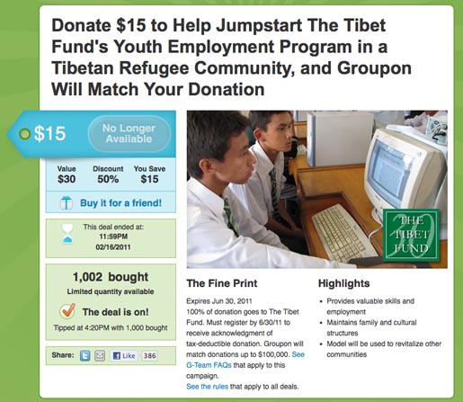 Groupon The Tibet Fund Fundraising