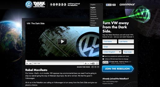 VW Dark SIde site