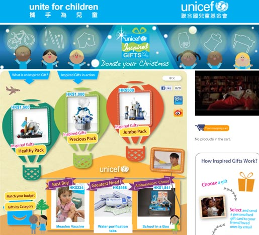 UNICEF Inspired Gifts Site