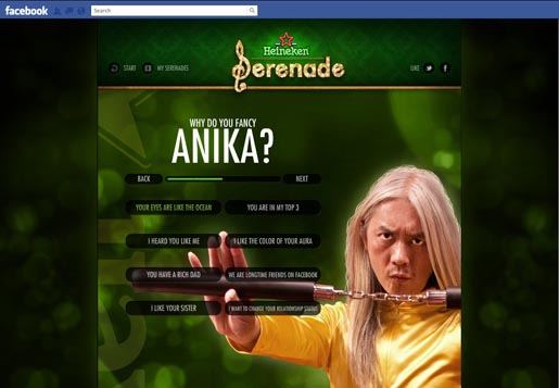 Heineken Serenade Your Date - Anika