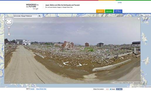Google Memories for The Future Ishinomaki After /></noscript></a></p> <p><a href=