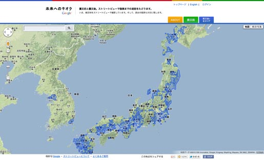 Google Memories for The Future Japan Map