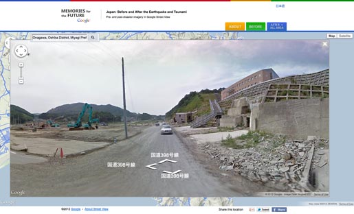Google Memories for The Future Onagawa After /></noscript></a></p> <h3>Credits</h3> <p>The Memories for the Future project was designed at <a href=