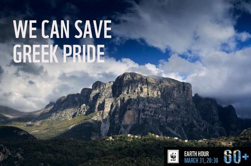 We Can Save The Greek Pride
