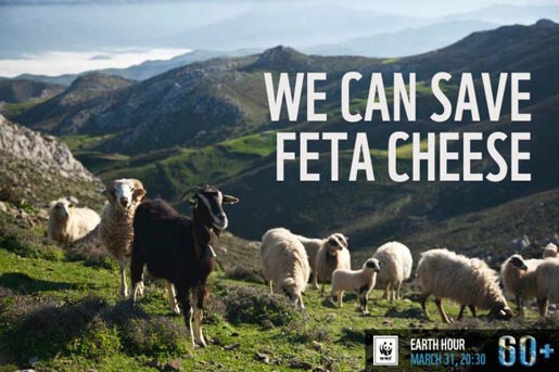 We Can Save The Greek Feta Cheese