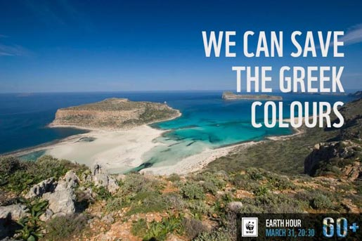 We Can Save The Greek Colours